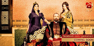 Mera Sultan Episode 186 in High Quality 18 november 2013