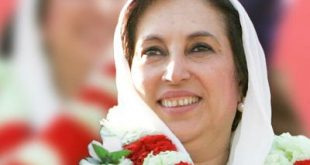 8th death Anniversary of BENAZIR BHUTTU
