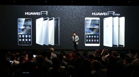 Huawei P8 lite (2017) officially introduced