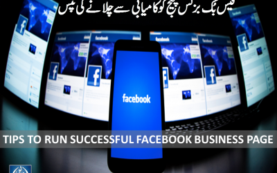 Tips to run a successful Facebook business page