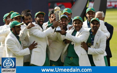 Pakistan win ICC Champions Trophy 2017
